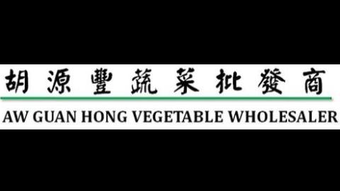 Aw Guan Hong Vegetable Wholesaler