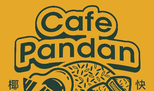 Sam Yat Cafe Pte Ltd