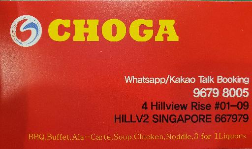 Logo of CHOGA HILLV2 hiring for jobs in Singapore on GrabJobs