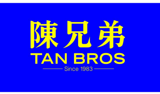 Logo of Tan Bros Gas Supply hiring for jobs in Singapore on GrabJobs