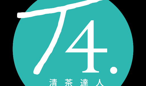 Logo of T4 hiring for jobs in Indonesia on GrabJobs