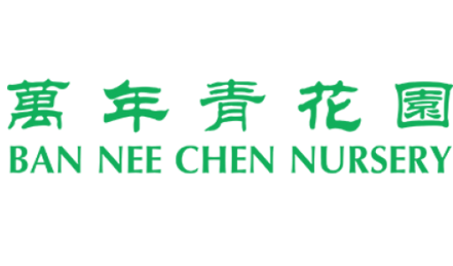 Logo of GreenChef Pte Ltd hiring for jobs in Singapore on GrabJobs