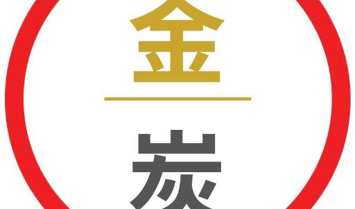 Logo of Ishiro hiring for jobs in Singapore on GrabJobs